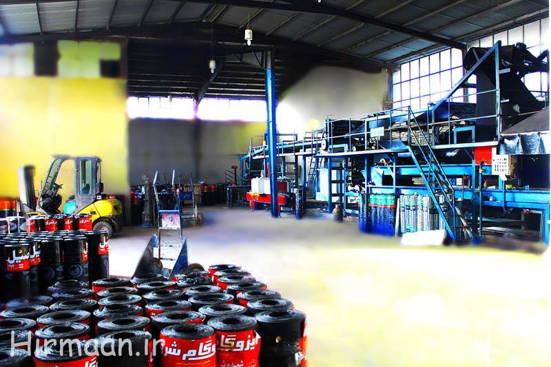 کارخانه تولیدی ایزوگام