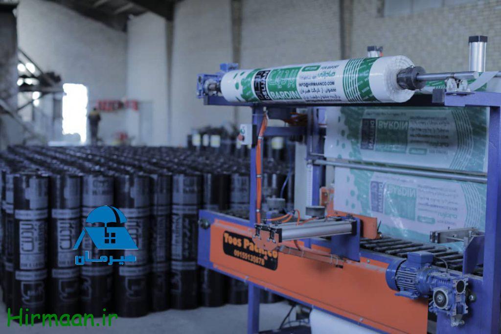 IMG 20190626 WA0034 1024x683 - فروش ایزوگام کارخانه دلیجان با کمترین قیمت