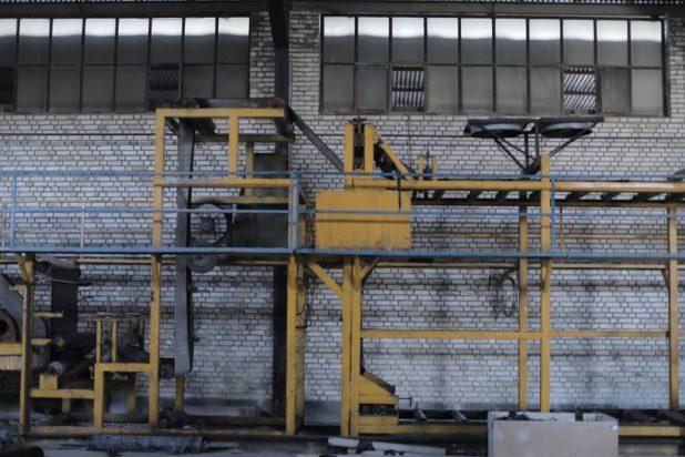 شرکت تولیدی ایزوگام