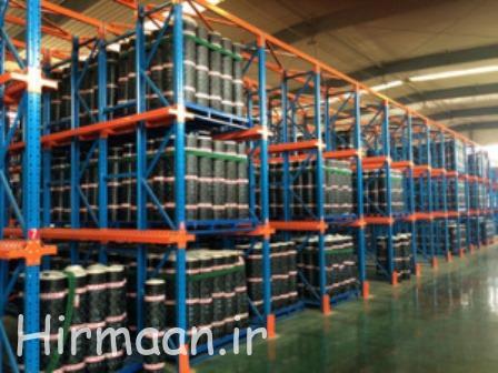 لیست کارخانه ایزوگام