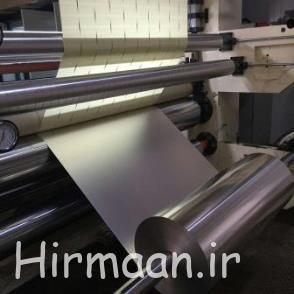 شرکت ایزوگام هیرمان