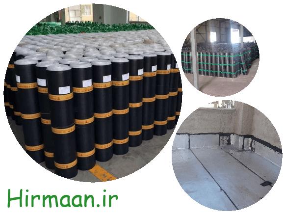 صادرات ایزوگام به عراق