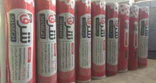 صادرات ایزوگام به سوریه