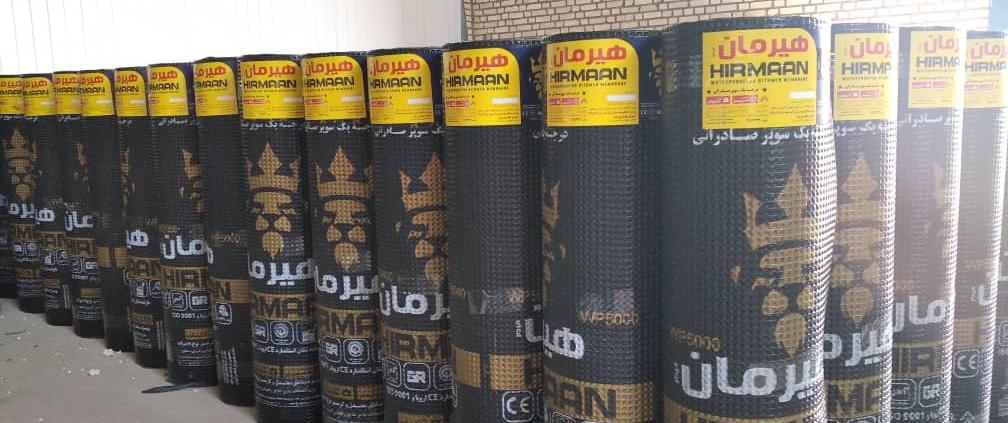 قیمت صادرات ایزوگام به ترکیه