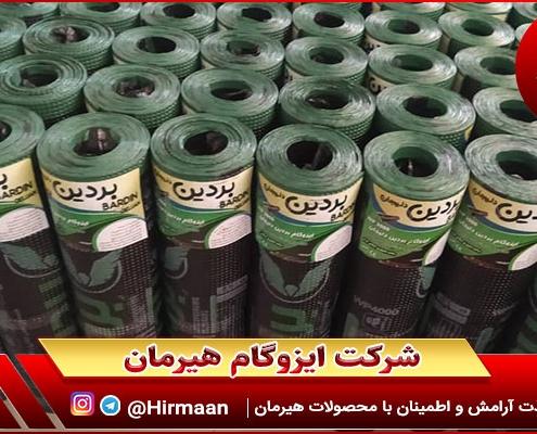 قیمت ایزوگام دلیجان از کارخانه