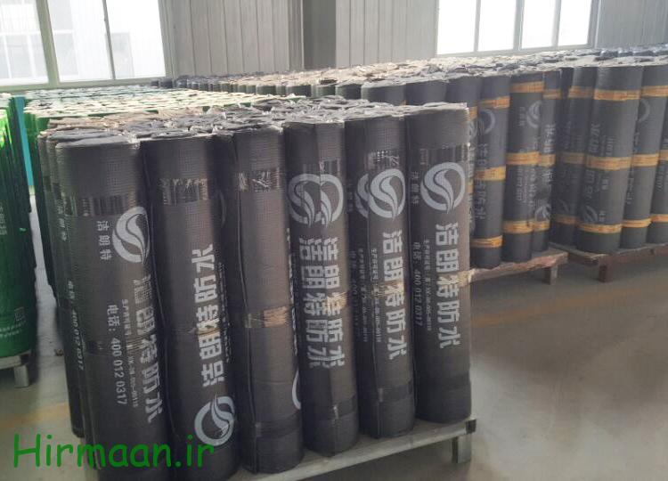 صادرات ایزوگام به گرجستان