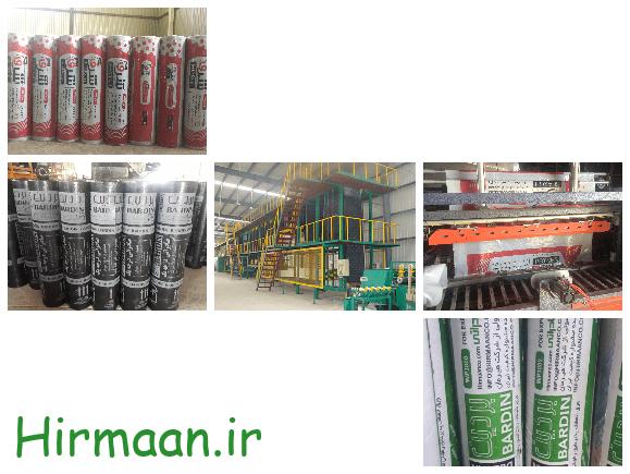 کارخانه های ایزوگام
