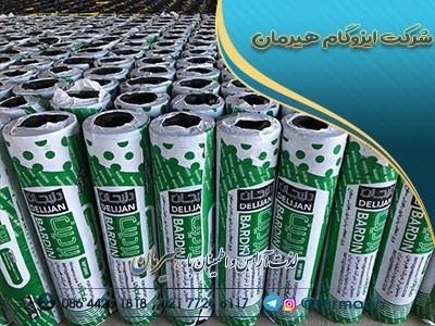 خرید ایزوگام مستقیم