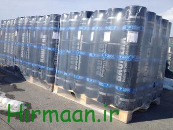 صادرات ایزوگام