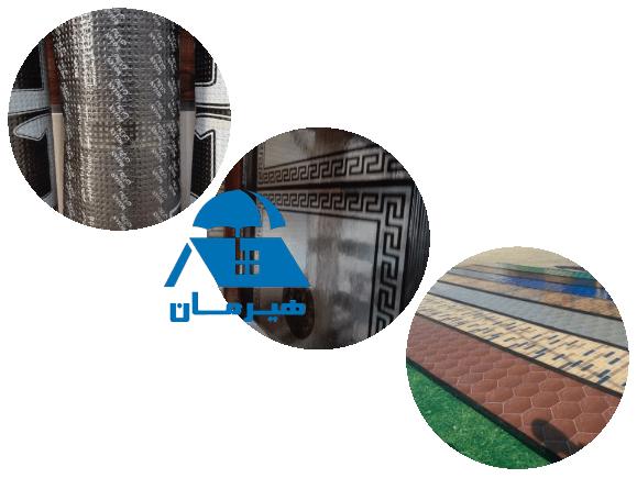 جدید49 - صادرات ایزوگام دلیجان به هرات افغانستان