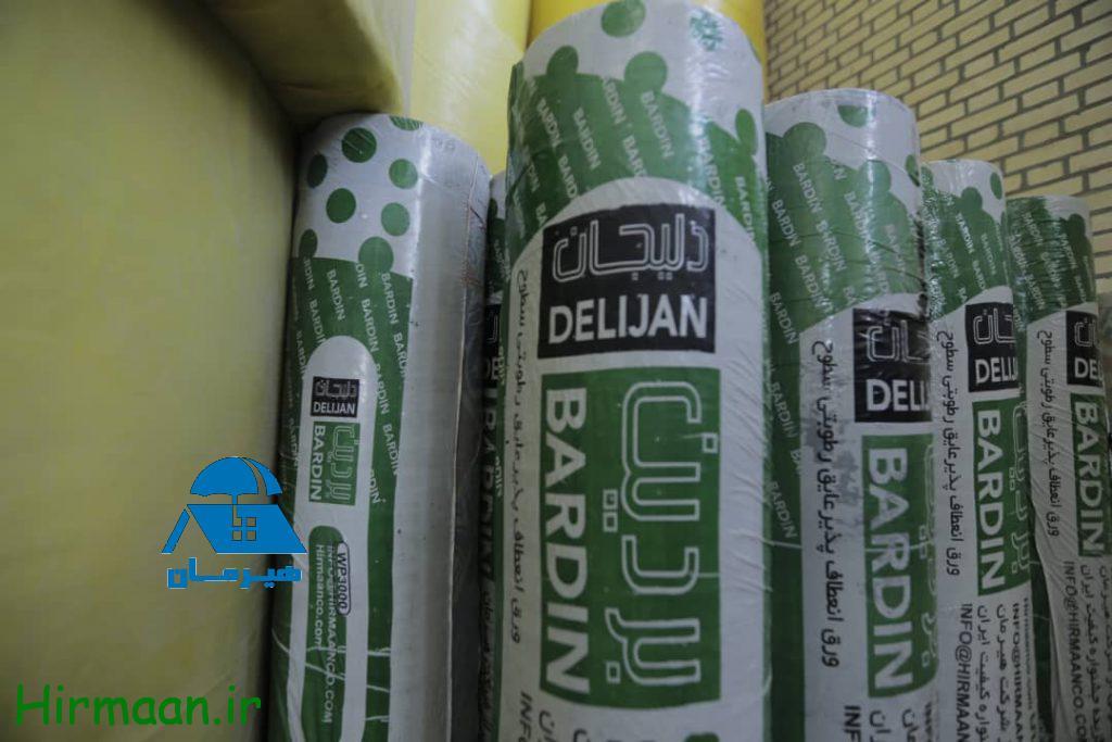 قیمت عایق ایزوگام