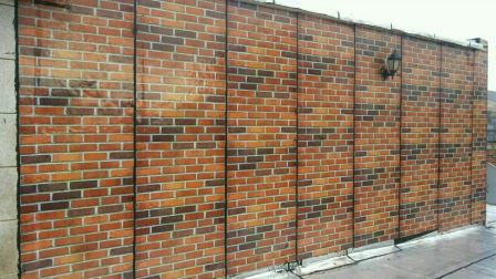 ایزوگام آجری مخصوص دیوار