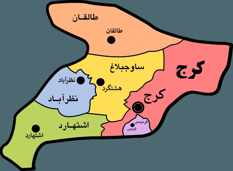 ایزوگام در استان البرز