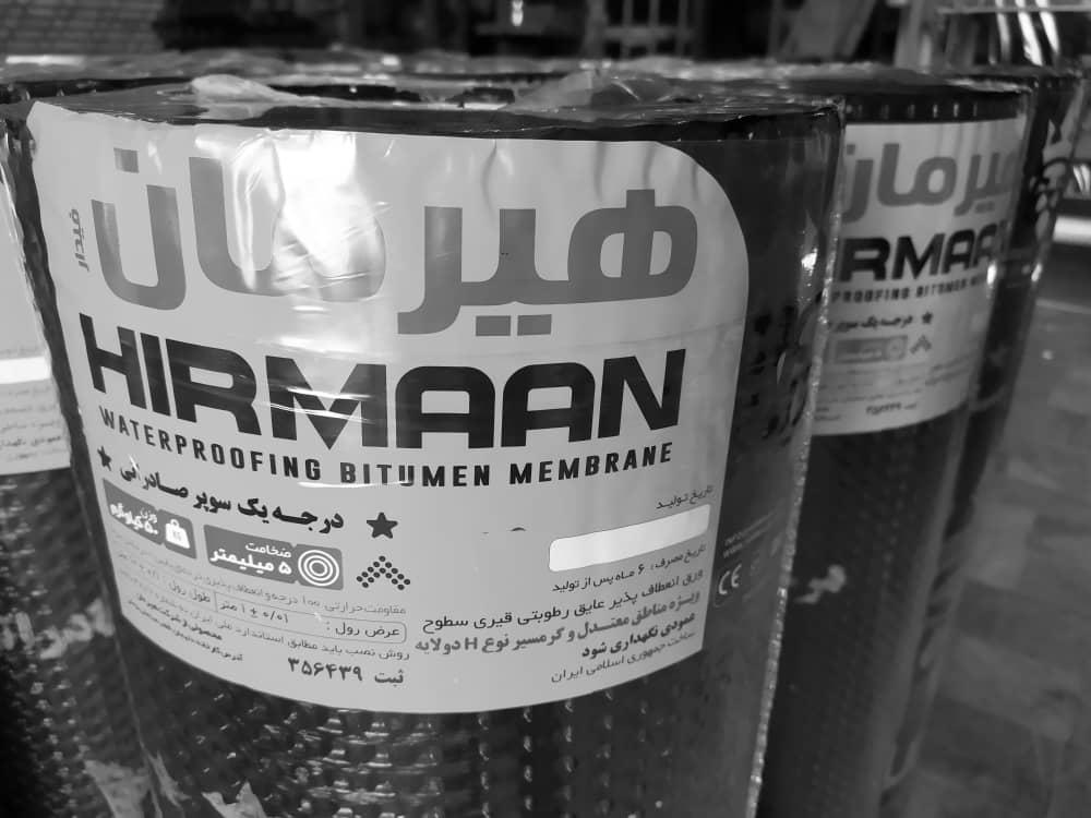 ایزوگام سوپر هیرمان مخصوص صادرات
