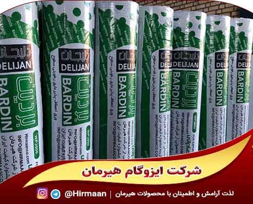 نحوه صادرات ایزوگام به عراق