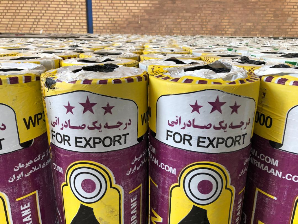ایزوگام حلزون صادراتی