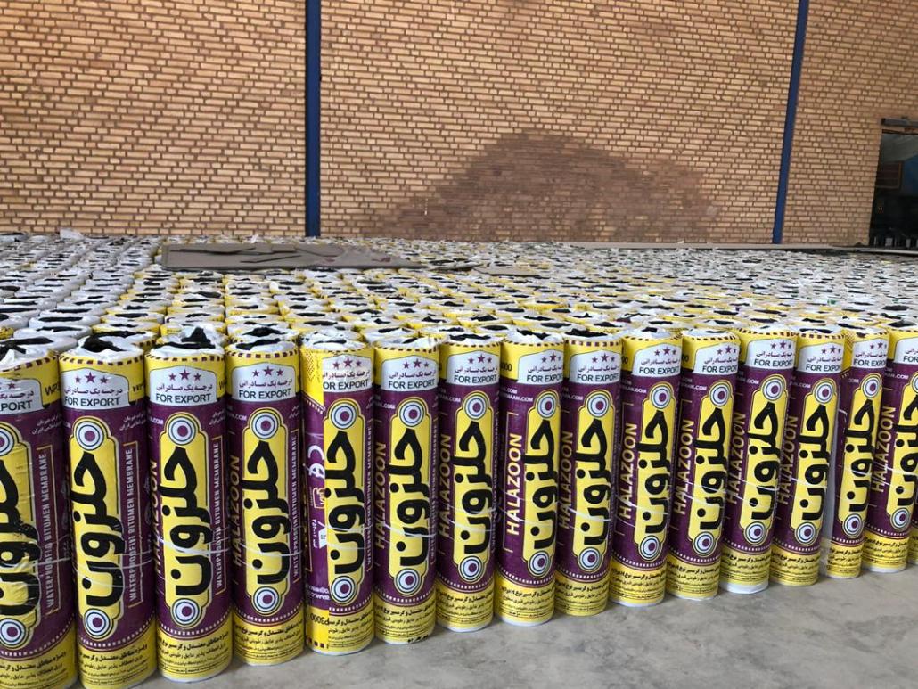 ایزوگام حلزون صادراتی با قیمت مناسب