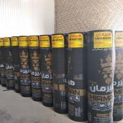 قیمت ایزوگام صادراتی به عراق