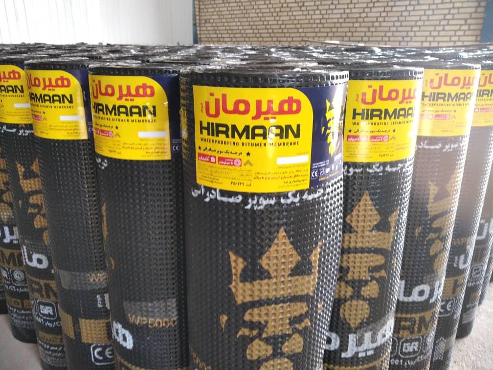 کارخانه تولید ایزوگام هیرمان به قیمت روز