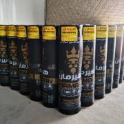 صادرات ایزوگام به نینوا در عراق