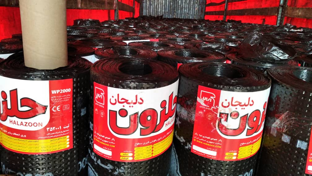 ایزوگام حلزون با قیمت ارزان