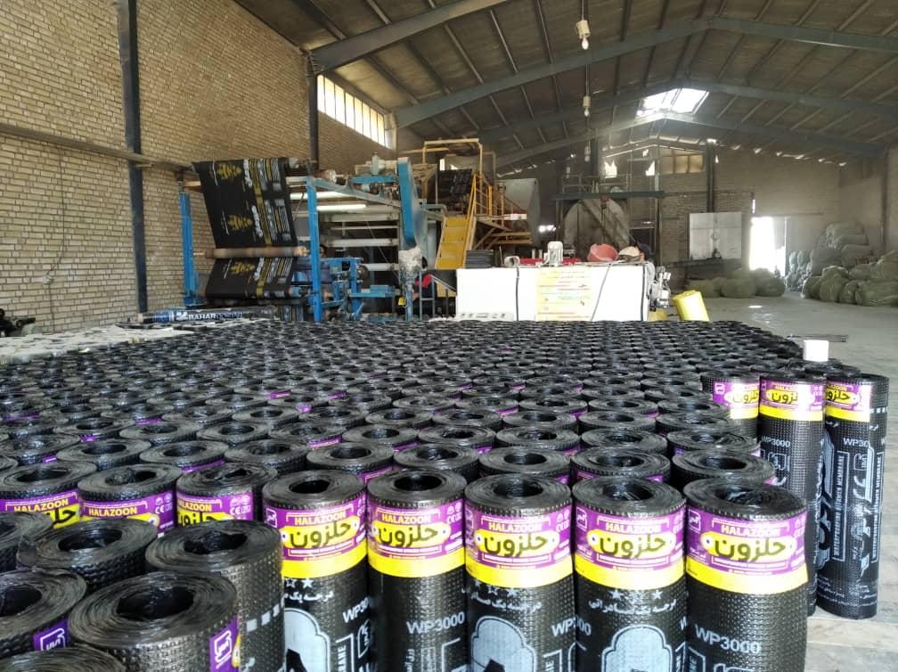 کارخانه تولید ایزوگام با کیفیت عالی