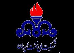 ایران min 260x185 - home