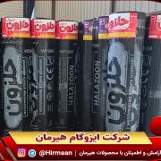قیمت ایزوگام در تهران