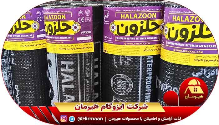 تولید ایزوگام حلزون با قیمت مناسب