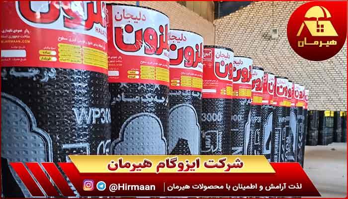 فروش بهترین مارک ایزوگام در تهران
