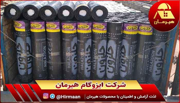 قیمت ایزوگام درجه یک در تهران