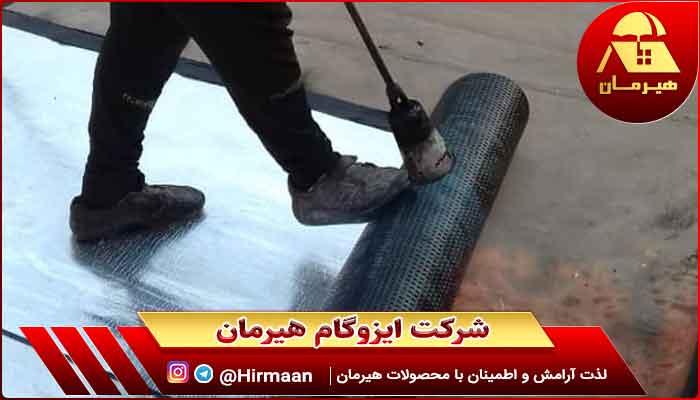 قیمت ایزوگام هیرمان دلیجان در تهران