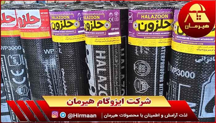 قیمت رول ایزوگام حلزون با وزن استاندارد