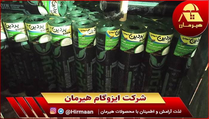تولید ایزوگام بردین دلیجان با قیمت کم نظیر